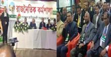 শহীদ জিয়া ও বাংলাদেশ অবিচ্ছেদ্য: বিএনপির ক্ষমতায় আসা সময়ের ব্যাপার মাত্র