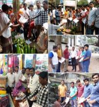 যশোরে জেলা বিএনপি যুবদল ও ছাত্রদল শহরে দেশনেত্রী বেগম খালেদা জিয়ার মুক্তির দাবিতে লিফলেট বিতরন করে